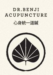 Dr Benji Acupuncture