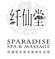 Sparadise Spa & Massage